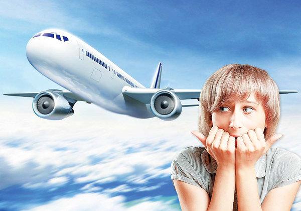 Как побороть страх перед полетом?. аэрофобия