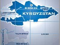 В Киргизии прошла инаугурация президента