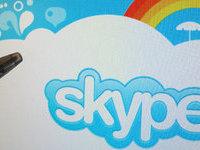 Роскомнадзор отказался лицензировать интернет-сервис Skype в РФ. 284893.jpeg