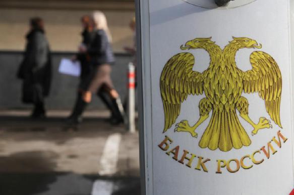 Набиуллина пояснила повышение основной ставки Банка Российской Федерации