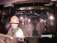 На Сахалине горящую шахту решено залить водой