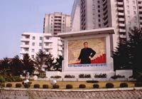 Северная Корея предостерегает Сеул от