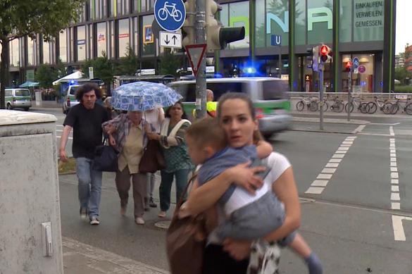 Атака на Мюнхен