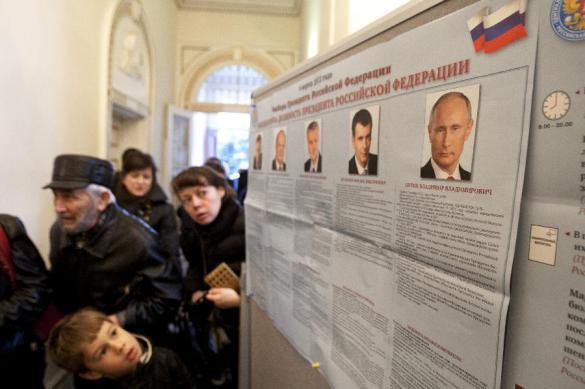 Киев работает, чтобы мир не признал выборы в России. 383895.jpeg