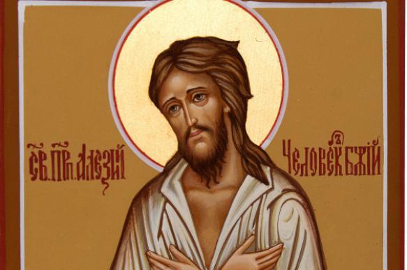 Святой Алексий: отречение во имя любви. 401895.jpeg