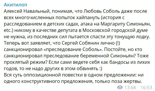 Красовский и Рябцева разоблачили Навального с