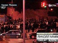 Грузинская оппозиция собирается вывести на улицы тысячи людей