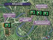 СЕГОДНЯ: РОССИЯ - БЕЛЬГИЯ... МОСКВА ЗАМЕРЛА В ОЖИДАНИИ