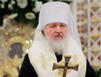 Патриарх Кирилл совершил чин освящения мира
