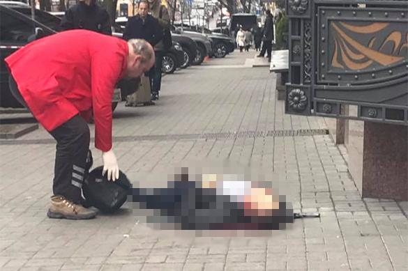 Украина знает имена организаторов убийства Вороненкова. 375898.jpeg