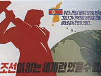 КНДР охватила ядерная лихорадка