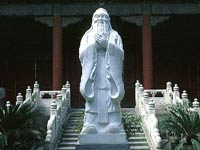 Китай отмечает 2560-летие со дня рождения Конфуция