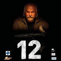 Трехсотый показ фильма Никиты Михалкова «12» состоится сегодня в
