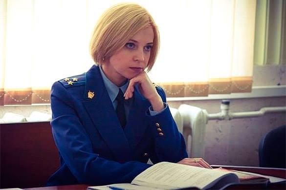 Наталья Поклонская, генерал