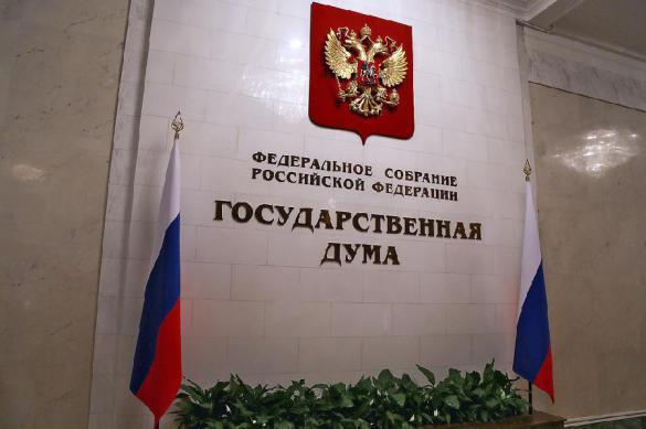 В Госдуму внесли законопроект о создании реестра