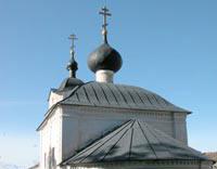 Русскому священнику плюнули в лицо в мусульманском квартале
