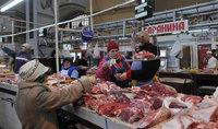 Москвичам продавали зараженное мясо. 253901.jpeg