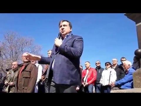 В Киеве Саакашвили начал вече. В Киеве Саакашвили начал вече
