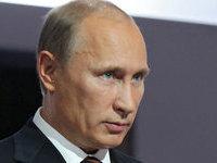 Путин: Россия будет и дальше поддерживать еврозону. 261902.jpeg