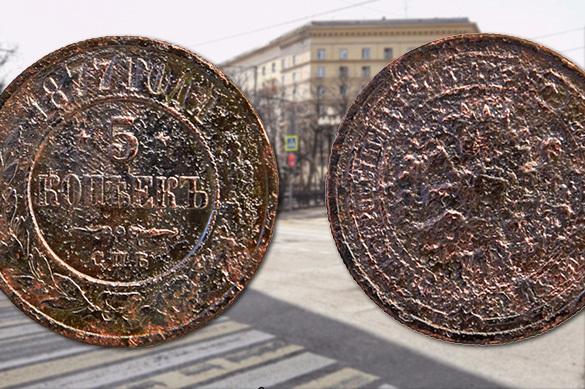 Клад монет времен Екатерины II найден в центре Москвы