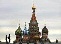 Москва побила температурный рекорд 1974 года. moscow