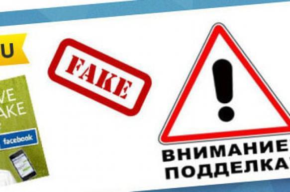 Выяснено, обещал ли Медведев повысить пенсионный возраст еще раз. 393903.jpeg