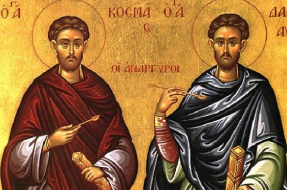 Косма и Дамиан: братья-целители во славу Христа. 394904.jpeg