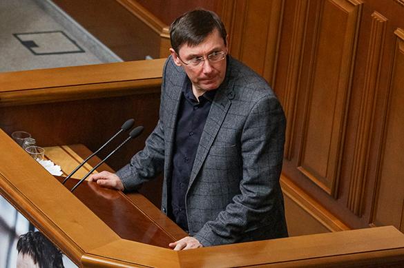Парламент Украины согласован - Луценко