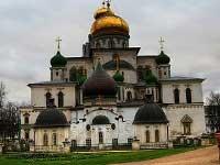 Судебные приставы в Ингушетии собрали более 100 тысяч рублей на
