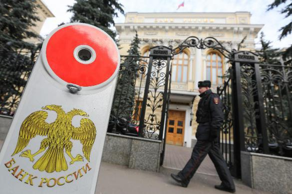 ЦБ РФ игнорирует банк