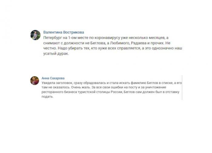 Новгородец, пытаясь покончить с собой, чуть не убил соседей