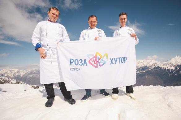 """Команда ресторана """"Высота 2320"""" курорта """"Роза Хутор"""" претендует на победу в конкурсе Chef a la Russe. 400911.jpeg"""