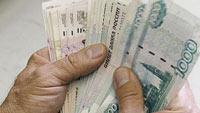 В 2010 году пенсии россиян повысятся с учетом