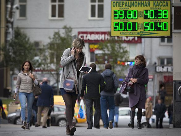 ЦБ планирует ограничить Форекс в России. 301912.jpeg