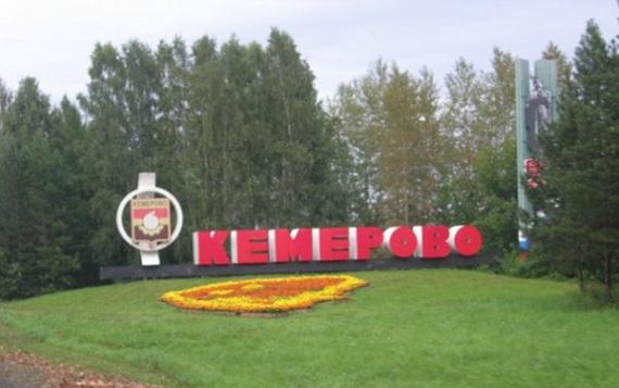 Жители Кемеровской области признаны самыми стрессоустойчивыми. Жители Кемеровской области признаны самыми стрессоустойчивыми