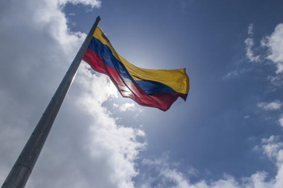 Каракас запустил денежную единицу под названием карибе. 385912.jpeg