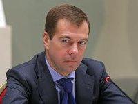 Медведев уволил трех генералов МВД. 236914.jpeg