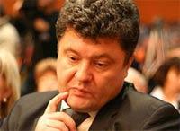 Главой МИД Украины стал Петр Порошенко