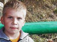 Пропавший во Владивостоке мальчик найден мертвым. 247915.jpeg