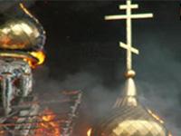 В церкви на северо-востоке Москвы вспыхнул пожар