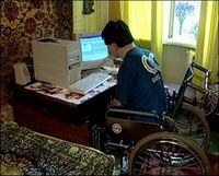 Вопреки горькой инвалидности…