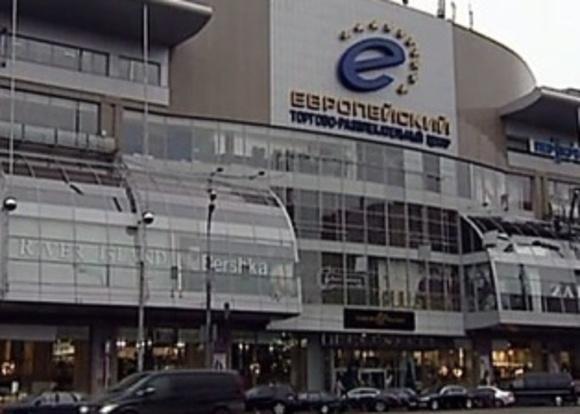 Неменее 3 тыс. человек эвакуировали изТЦ «Европейский» после звонка обомбе