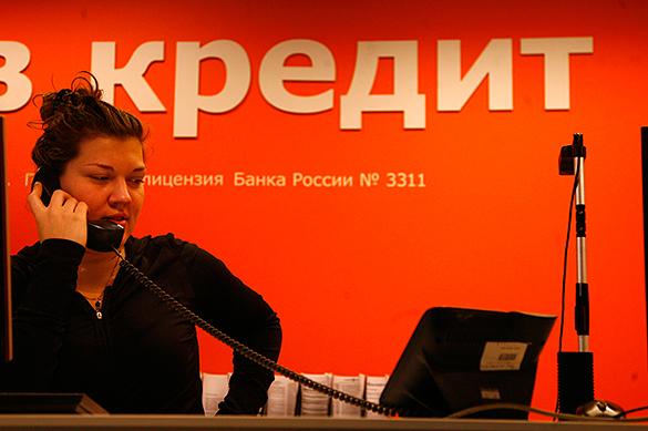 Секреты кредитования россиян раскрыли в Бюро кредитных историй. 373920.jpeg