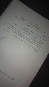 ПНС размещает тяжелое вооружение в живых кварталах Триполи. 406920.jpeg