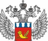 Руководителем Росрезерва назначен Борис Евстратиков