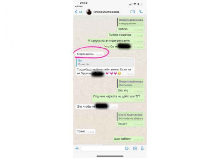 Украина празднует День учителя