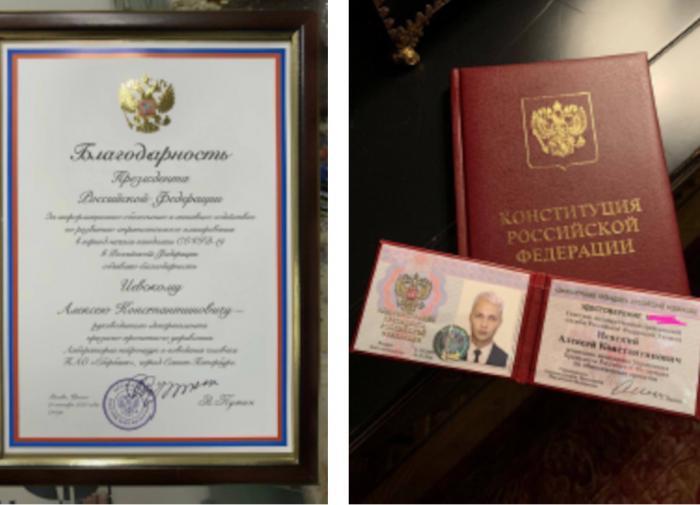 Арабы не могут определиться с названием единой валюты 4-х стран