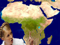 Тимошенко решила завоевать африканский рынок