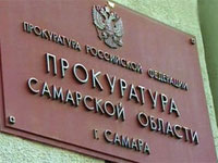 Прокуратура требует привлечь мэра Самары к ответственности