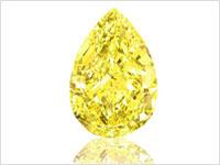 Уникальный желтый бриллиант могут продать за 15 миллионов. brilliant